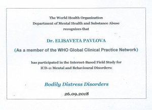 WHO_Bodily Distress Disorder