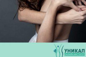 Кампания за превенция на хранителните нарушения по случай Световния ден за борба с хранителни разстройства 2 юни 2021